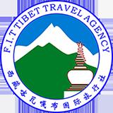 Tibet F. I .T Travel